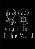 终结的世界与你和我(Living in the Ending World)PC中文版
