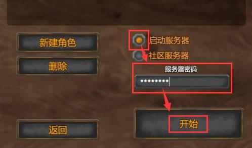 英靈神殿遊戲截圖